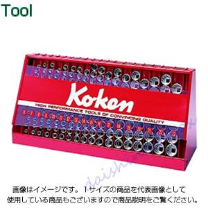 コーケン Ko-Ken 3 コーケン/8(9.5mm)ソケットディププレイスタンドセット 177ヶ組 S3240M-00 Ko-Ken S3240M-00 [A010616], 作手村:38838600 --- coamelilla.com