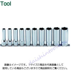 コーケン Ko-Ken 1/2(12.7mm)12角ディープソケットレールセット 10ヶ組 RS4305M/10 [A010721]