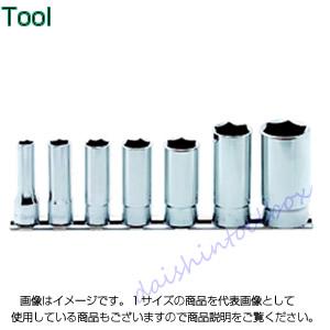 コーケン Ko-Ken 3/8(9.5mm)12角BSWディープソケットレールセット 7ヶ組 RS3305W/7 [A010621]