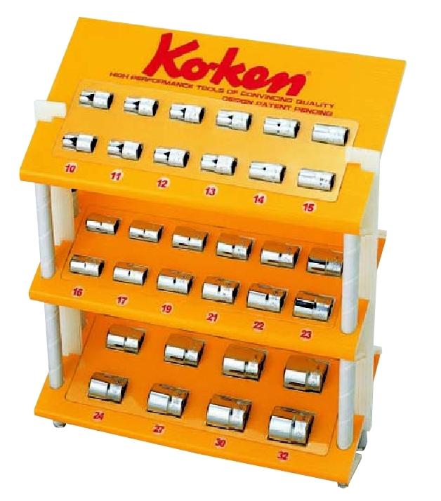 コーケン Ko-Ken 1/2(12.7mm)ソケットディスプレイスタンドセット 32ヶ組 4240M-05 [A010520]