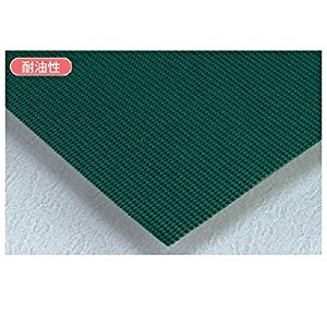 【◆◇マラソン!ポイント2倍!◇◆】テラモト ダイヤマットGH 緑 92cm×10m MR1432011 [A160810]