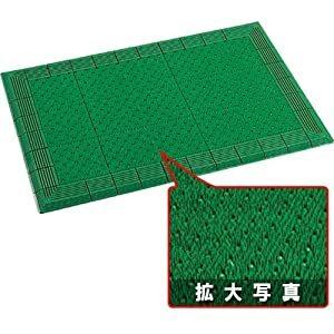 テラモト テラエルボーマット900x1800mm緑 MR0520561 [D011101]