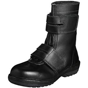 ミドリ安全 ラバーテック安全靴 長編上マジックタイプ RT735-25.0 [A060420]