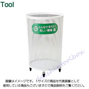 コンドル 山崎産業 パークくずいれ 70(キャスター付) YD21CIJ [D010901]