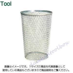 コンドル 山崎産業 パークくずいれ 200(大) YD29CIE [D010901]