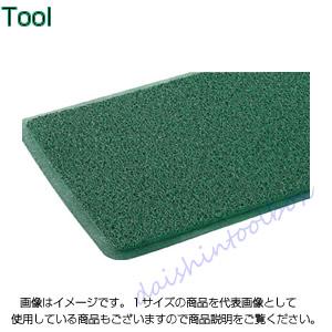 コンドル 山崎産業 ロンソフトマットスタンダード #15 緑 F129115 [A160801]