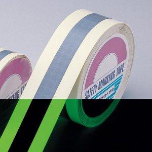 日本緑十字社 高輝度蓄光反射テープ 50mm幅x10m No.072002 [A062100]