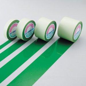 日本緑十字社 ガードテープ(ラインテープ) 緑 75mm幅×100m 屋内用 #148092 [A210118]
