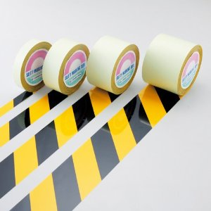 日本緑十字社 ガードテープ(ラインテープ) 黄/黒(トラ柄) 75mm幅×100m #148102 [A210118]