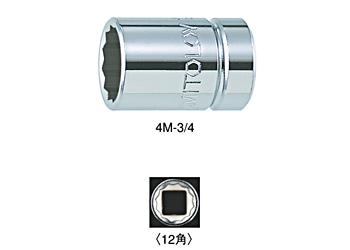 ミトロイ 1/2 スペアソケット (12P) 1/2 4M-1/2 [A010704]