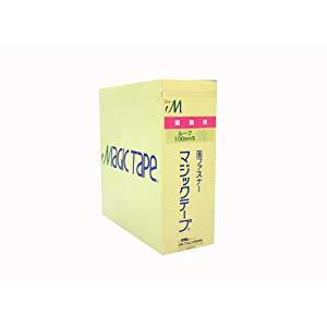 ユタカメイク 縫製用マジックテープ切売箱 B 100mm×25m ブラック G-566 [A201201]
