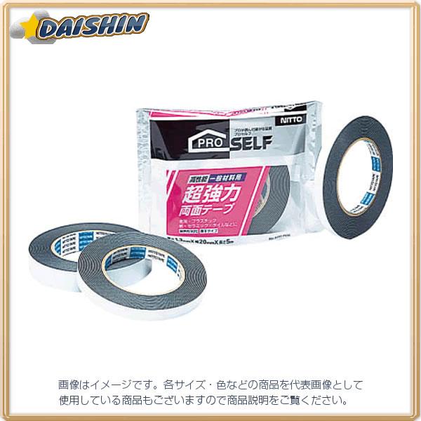 今だけスーパーセール限定 画像は代表画像です ご購入時は商品説明等ご確認ください ニトムズ A210118 J0970 超強力両面テープ一般材料用20X5 授与