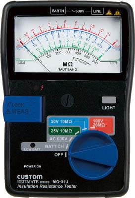 カスタム アナログ絶縁抵抗計セット(TRUSCOアルカリ乾電池 単3 4個入) MG-02U-SET [A030215]