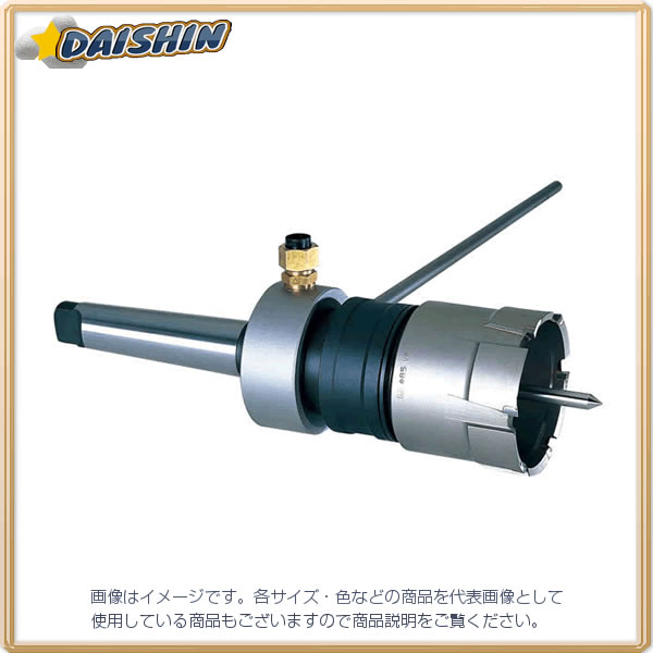 ミヤナガ MB-M 500 カッター 52 MBM52 [A080111]