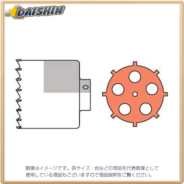 ミヤナガ ポリクリック 塩ビ管用コア カッター 147 PCEW147C [A080210]