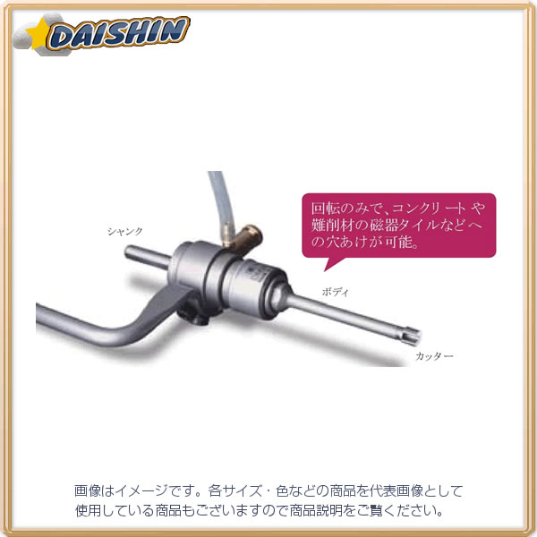 ミヤナガ ミストダイヤ ワンタッチセット 6.5X50 DMA06550BST [A080113]