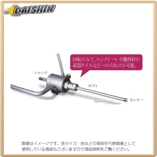 ミヤナガ ミストダイヤ ネジセット 5.0X50 DM05050BST [A080113]