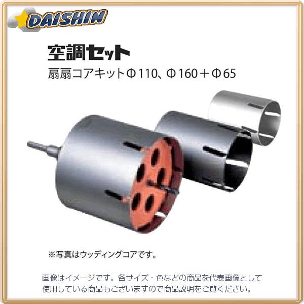 ミヤナガ ポリクリック 空調セット GW1 [A080211]