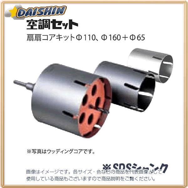 ミヤナガ ポリクリック 空調セット WS1R [A080211]