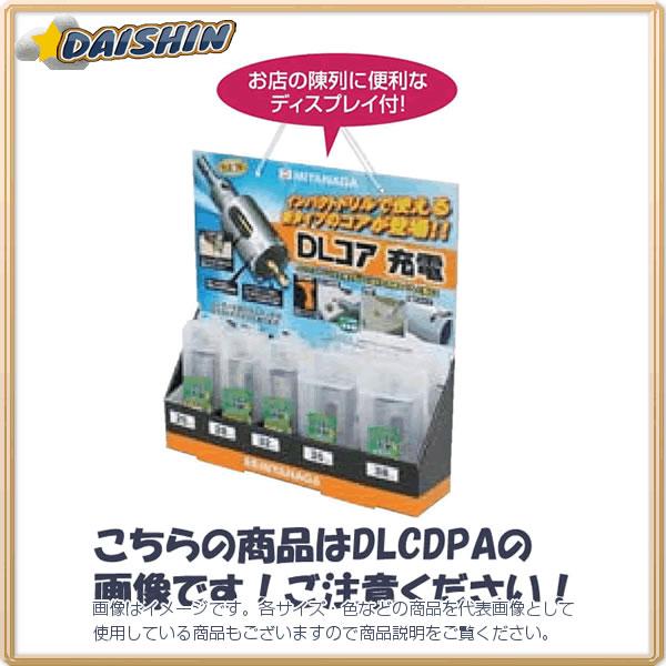 ミヤナガ DLコアディスプレイセットA DLCDPA [A080210]