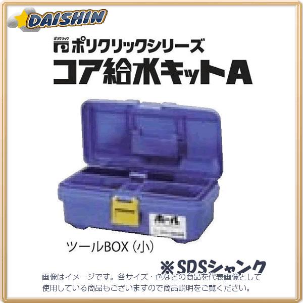 ミヤナガ コア給水SDSセットA A35R [A080210]