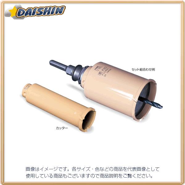 ミヤナガ コンポジツトコア/ポリ カッター 50 PCC50C [A080210]