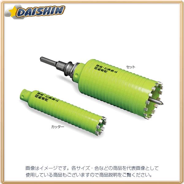 ミヤナガ ブロック用 ドライモンド/ポリ カッター 75 PCB75C [A080212]