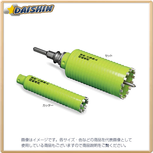 ミヤナガ ブロック用 ドライモンド/ポリ カッター 160 PCB160C [A080212]