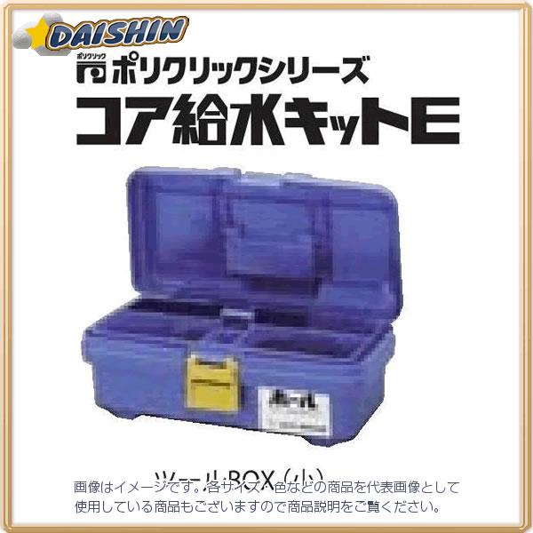 ミヤナガ コア給水セットE E32 [A080210]