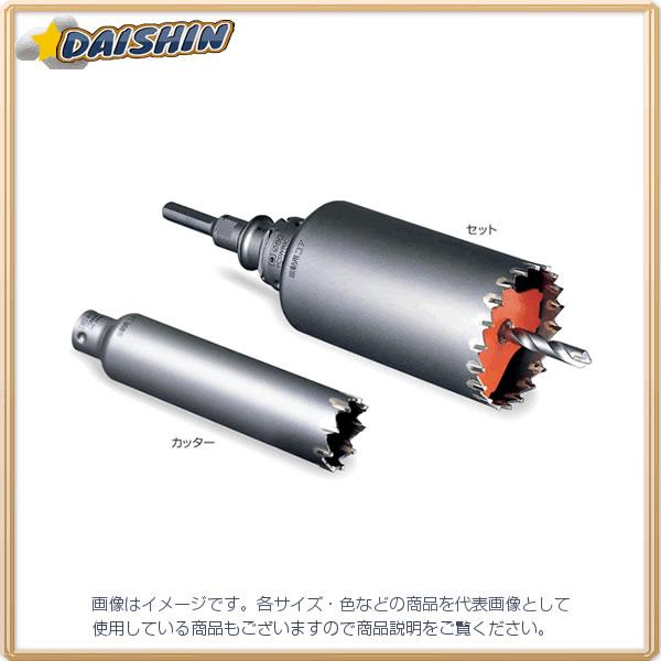 ミヤナガ 振動用 Sコア/ポリ カッター 180X130 PCSW180C [A080210]