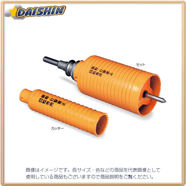 ミヤナガ ハイパーダイヤコア/ポリ カッター 200 PCHPD200C [A080212]