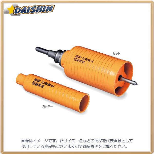 ミヤナガ ハイパーダイヤコア/ポリ カッター 115 PCHPD115C [A080212]