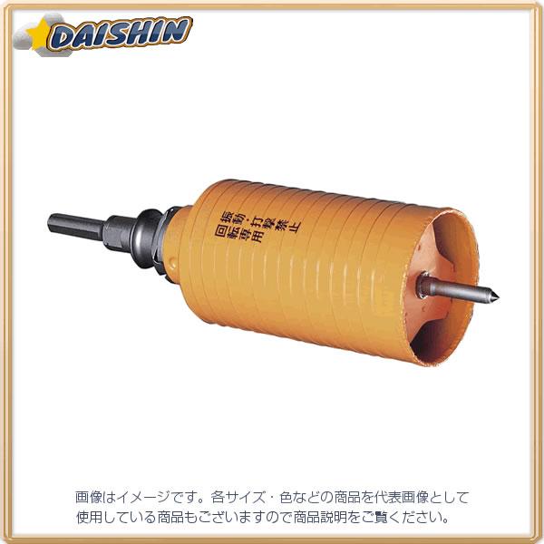 ミヤナガ ハイパーダイヤコア CPシキ SDSセット 115 PCHP115R [A080212]