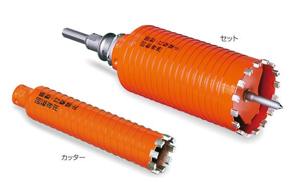 ミヤナガ ドライモンドコア/ポリ カッター 125 PCD125C [A080212]