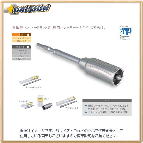 ミヤナガ ハンマー用コア セット 150 MH150 [A080204]