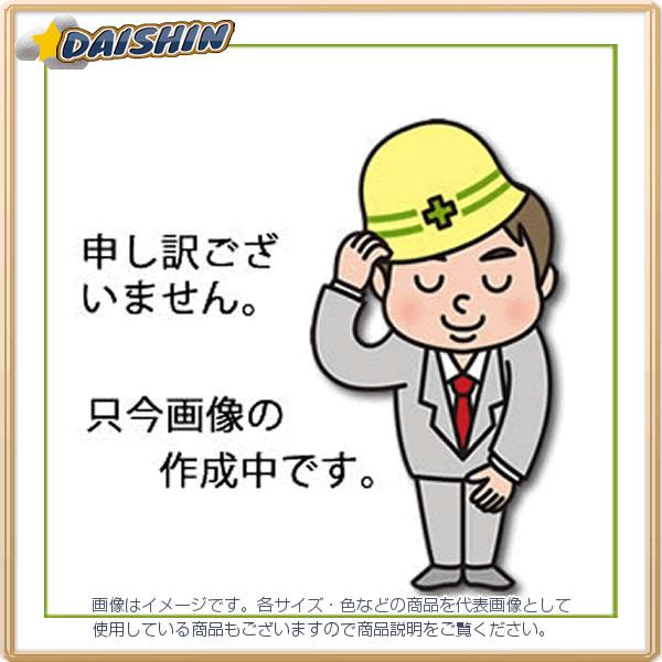 【◆◇マラソン!ポイント2倍!◇◆】ミヤナガ PC ダウンライトコア ハイパーダイヤキット PCDLHP1 [A080212]