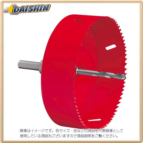 ミヤナガ S-LOCK バイメタル プラマス用 150 SLPM150 [A080110]