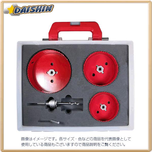 【◆◇マラソン!ポイント2倍!◇◆】ミヤナガ S-LOCKバイメタル ダウンライト用 BOXキット1 SLPSBOX1 [A080110]