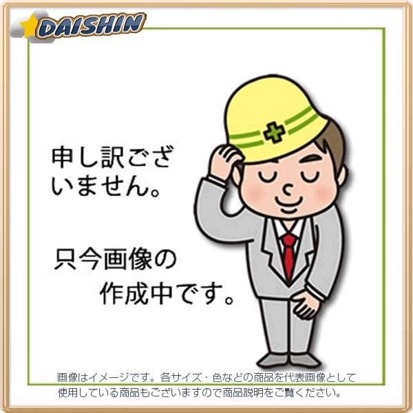 【◆◇スーパーセール!最大獲得ポイント19倍!◇◆】ジェフコム 直管ランプチェンジャー(回転式) DLC-RT [A011210]