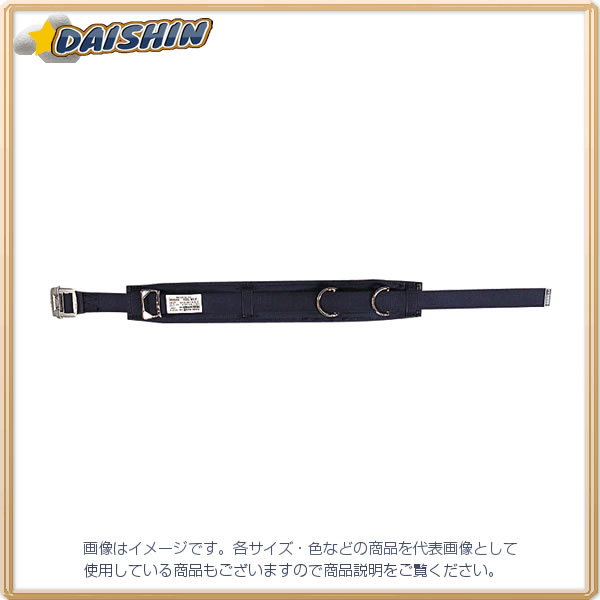 ジェフコム 柱上安全帯用ベルト DB-96D [A060906]