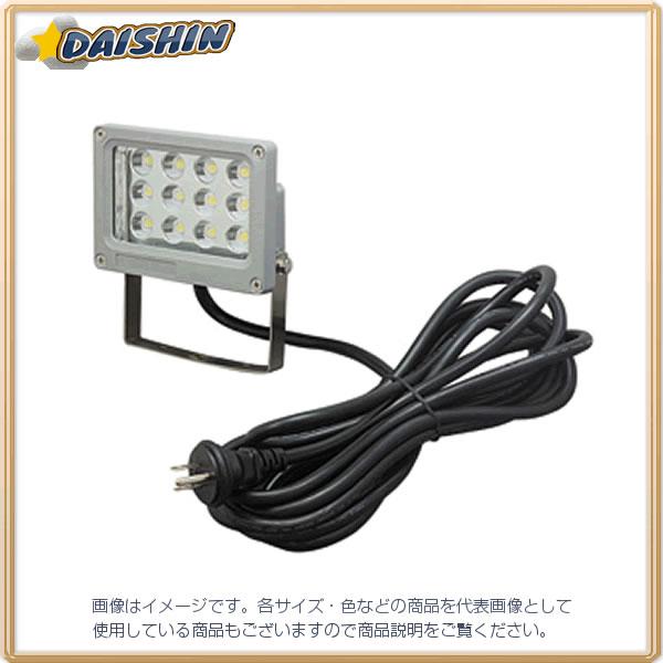 【20日限定☆カード利用でP14倍】ジェフコム LED投光器(12Wホルダー型) PDS-0112U [A120209]