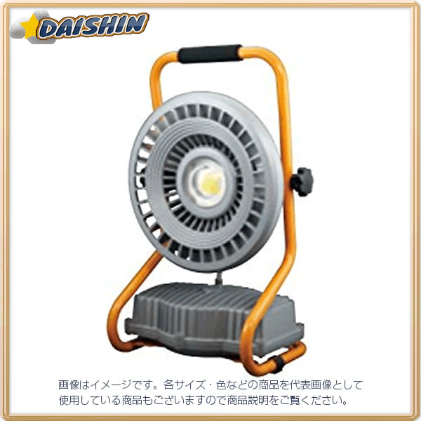 ジェフコム 【代引不可】【直送】 LED投光器 充電タイプ PDSB-03100S [A120104]