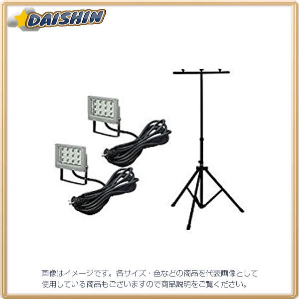 ジェフコム 【代引不可】【直送】 LED投光器 三脚セット PDS-0112SET [A120104]