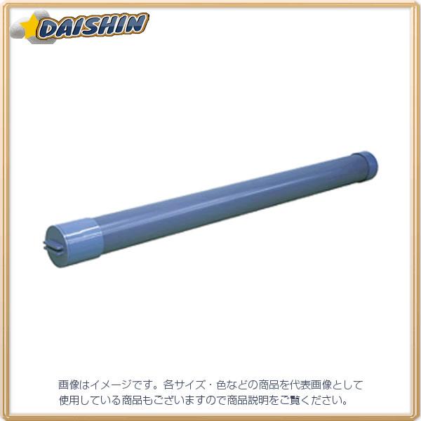 ジェフコム 【個人宅不可】 車載用円筒ケース DSC-1520 [A011210]