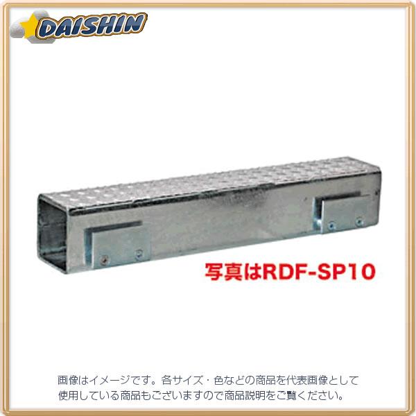 ジェフコム 【個人宅不可】 ラバー段差フリー RDF-SP15 [B031401]