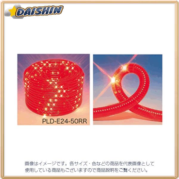 ジェフコム LEDピカライン(ローボルト24V) PLD-E24-10RR [E010204]