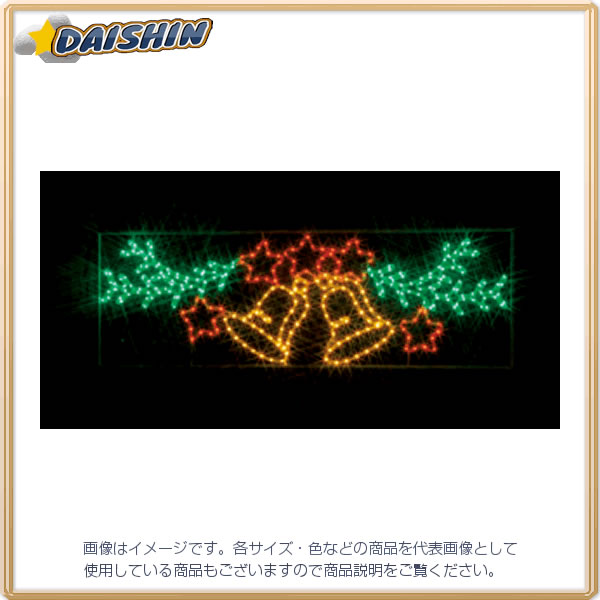 ジェフコム 【個人宅不可】 LEDルミネーション(連結タイプ) LEDモチーフ SJ-A17-N [B031107]