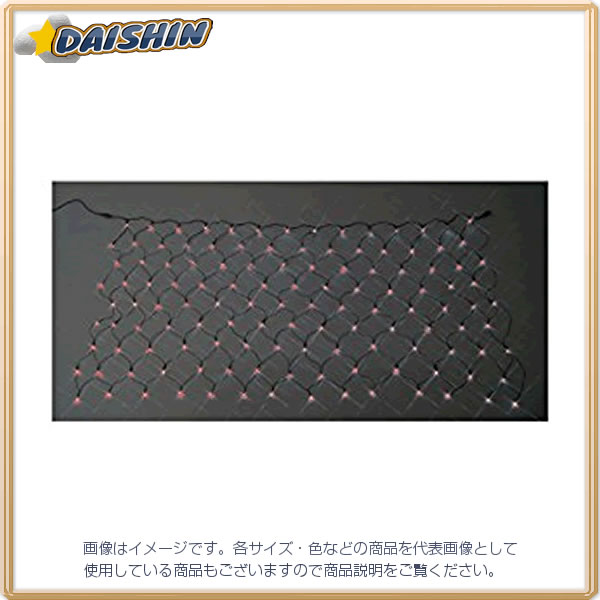 ジェフコム LEDクロスネット SJ-N10-RR [A120104]