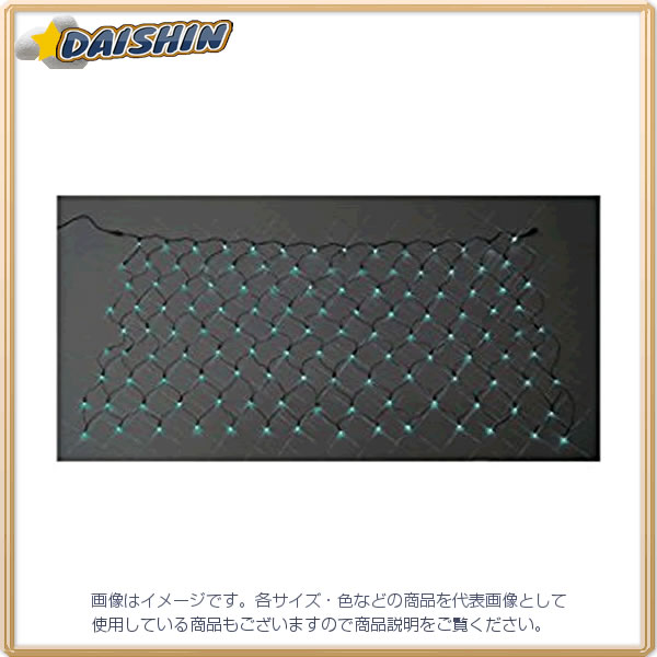 ジェフコム LEDクロスネット SJ-N10-GG [A120104]