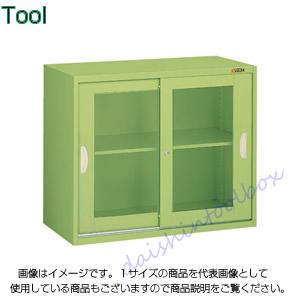 サカエ SAKAE 【代引不可】【直送】 工具管理ユニット SK-07SGN [A180605]